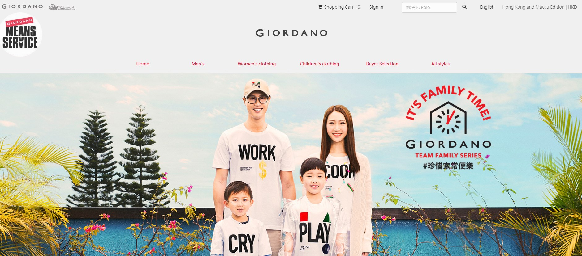Another great step backwards for feminism': Giordano faces