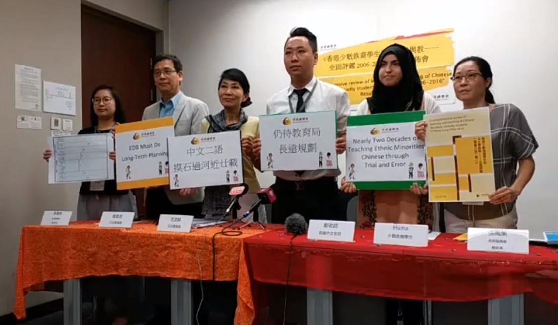 Unison Chinese ethnic minority