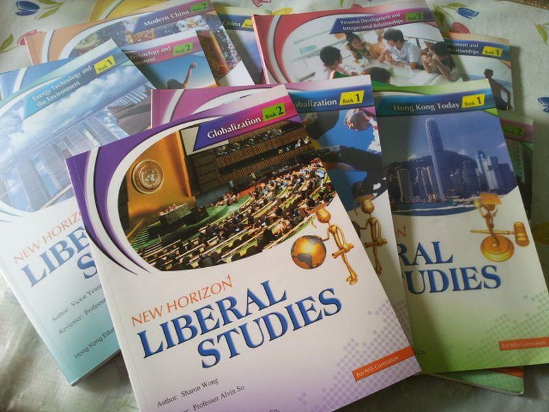 Liberal studies textbooks