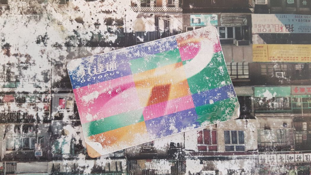 old octopus card