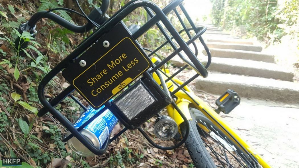 ofo gobee bike cycle share rental lantau litter abandoned