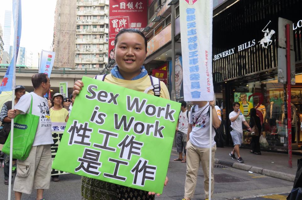 Sex Work is Work Yik Kwan-pik