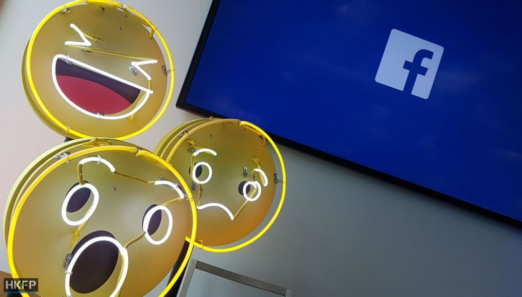 logo facebook headquarters singapore social media reaction like