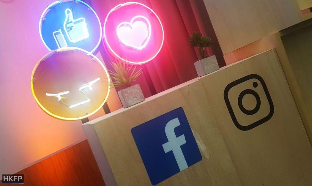facebook headquarters singapore social media reaction like