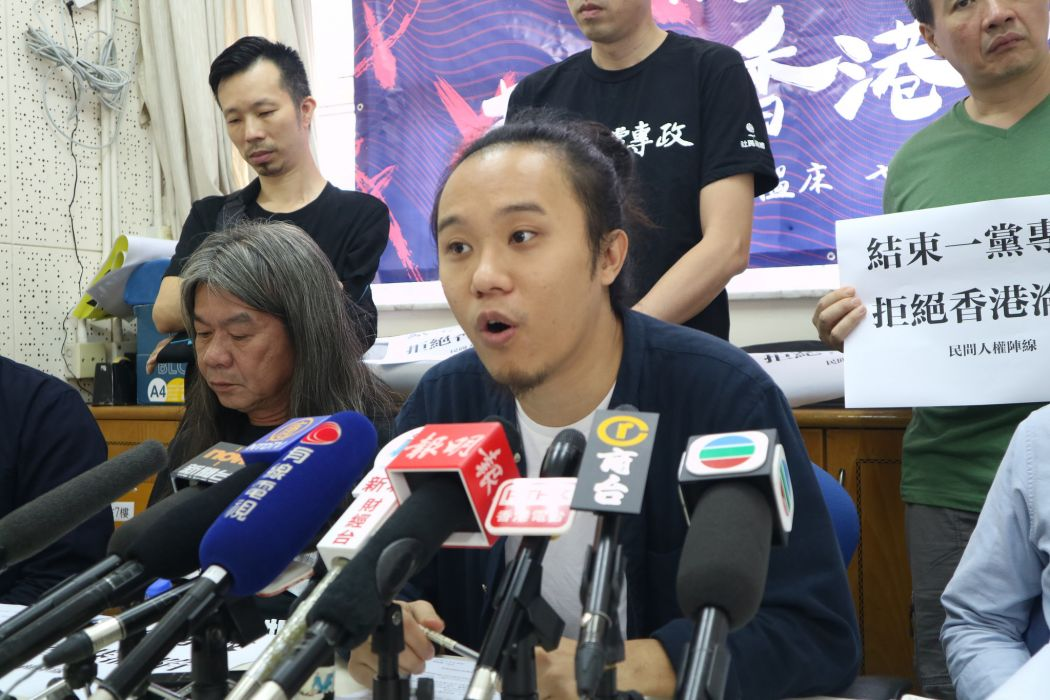 Civil human rights front convener sammy ip chi-hin
