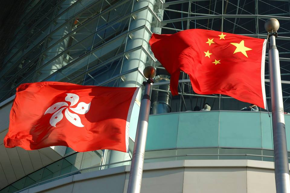 Chinese Hong Kong flag