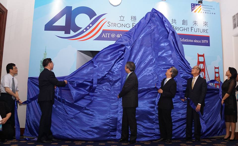 USA  unveils 'milestone' new de facto embassy in Taiwan