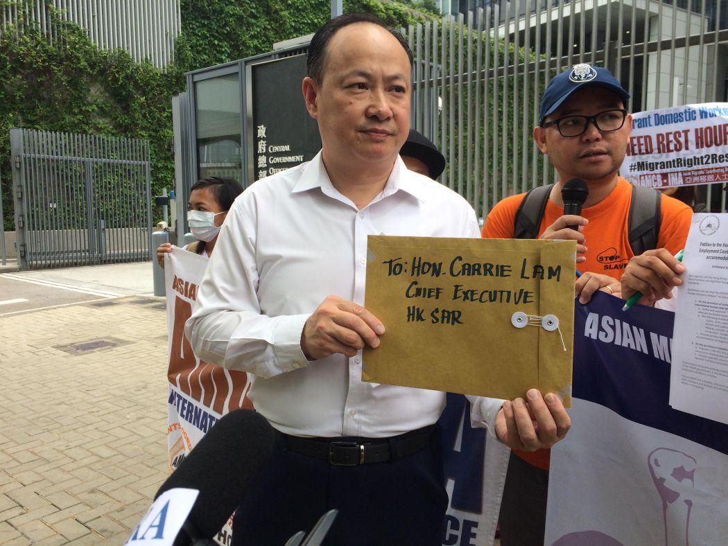 Gov representative migrant domestic workers