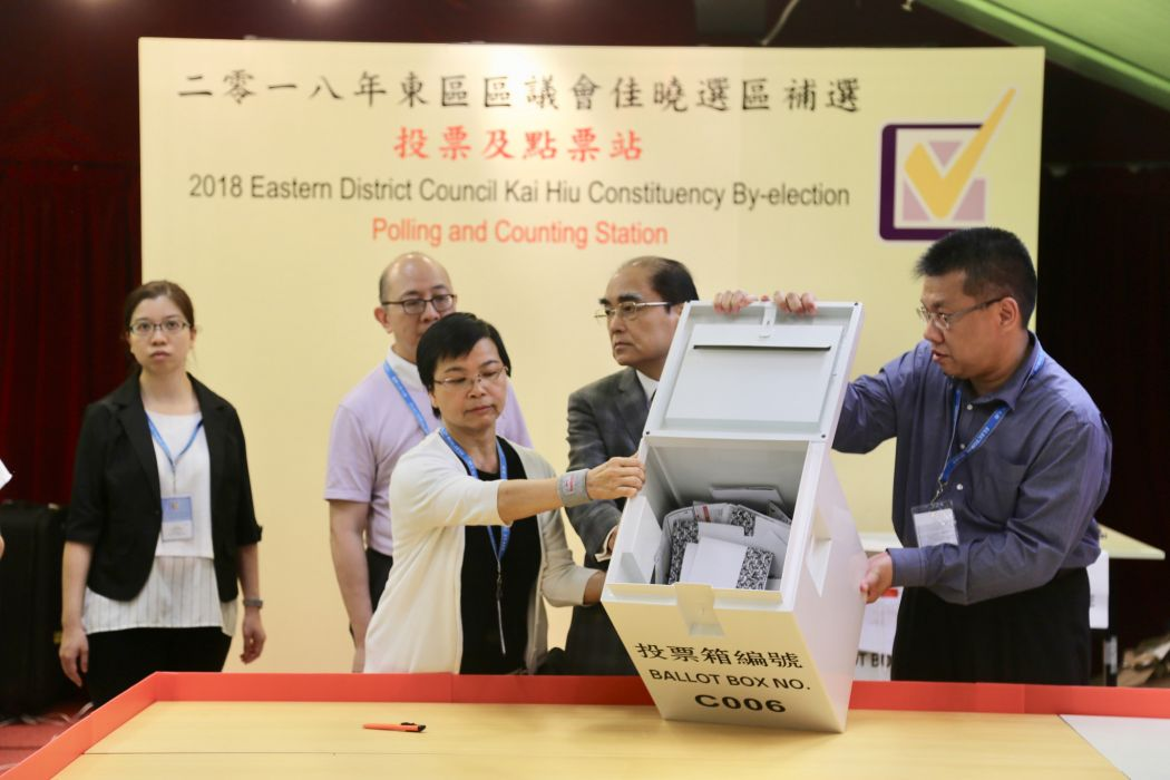 District Council by-election ballot box vote