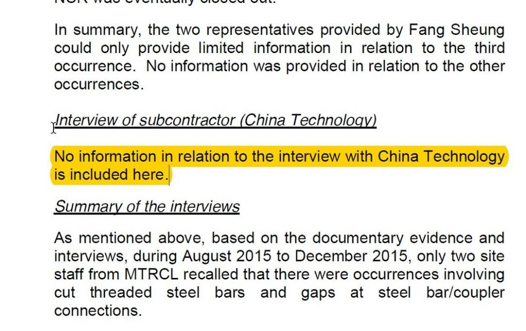 MTRC hung hom station corner cutting report china technology
