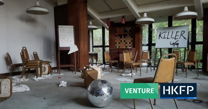 HKFP Venture: Abandoned dreams - Hong Kong's derelict Sea Ranch luxury club house, now and then