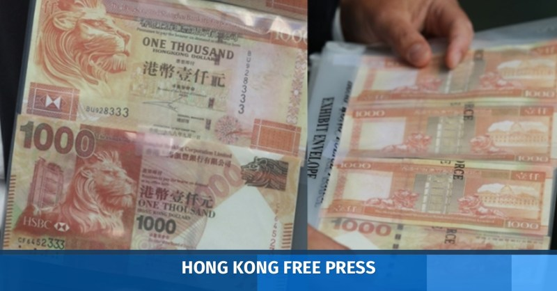 film prop money hong kong
