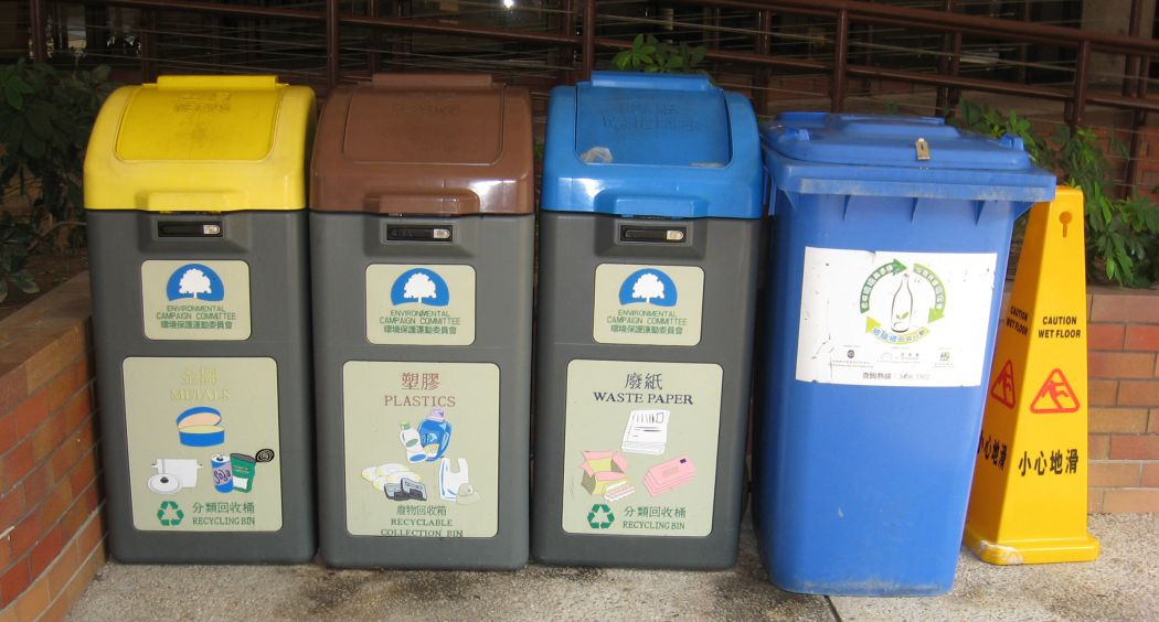 Hong Kong recycling bins