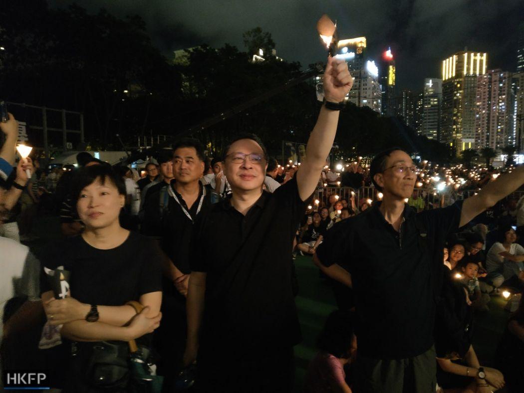Benny Tai Victoria Park Tiananmen Vigil