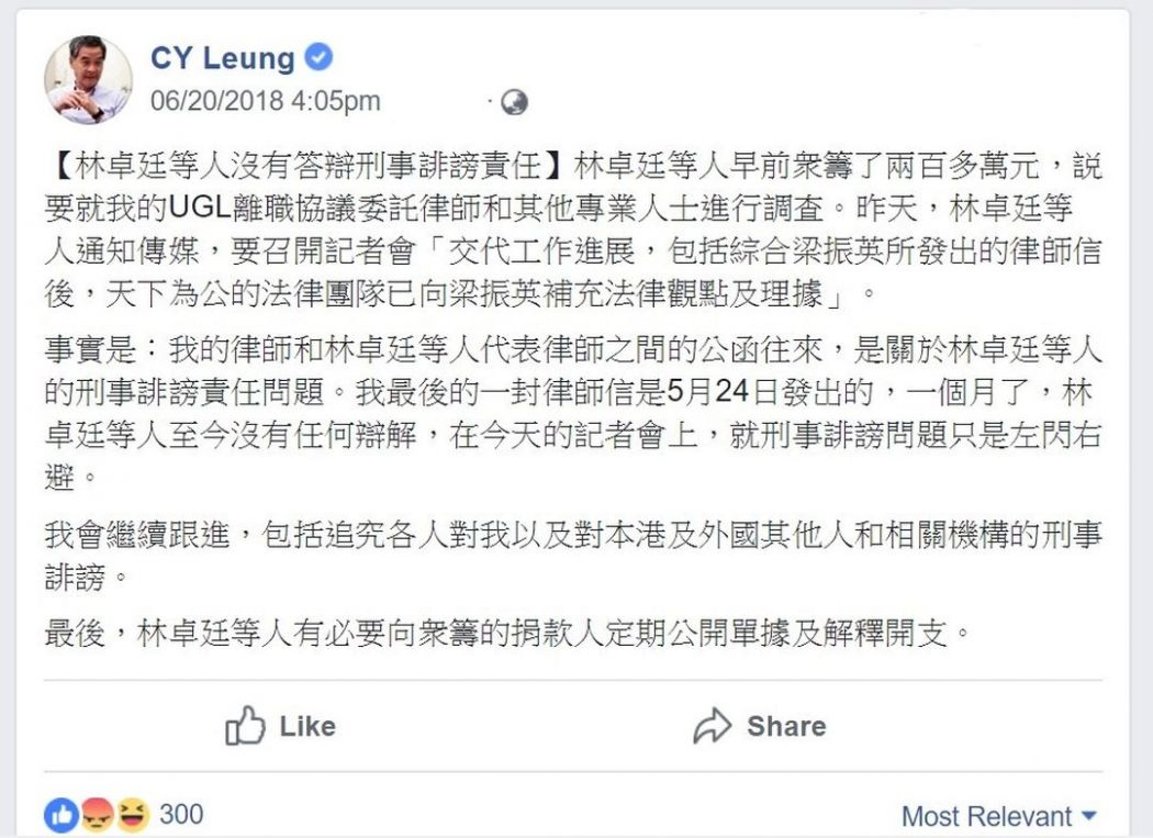 CY Leung Facebook statement UGL Wolf-hunting 20 June 2018