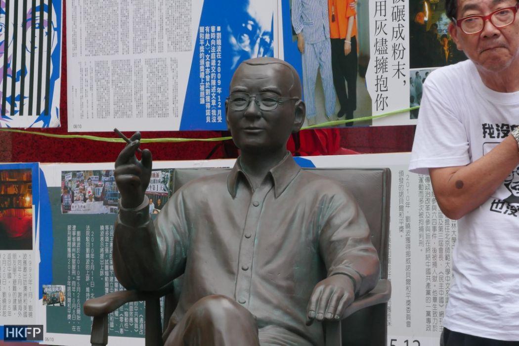 Statue Liu Xiaobo times square