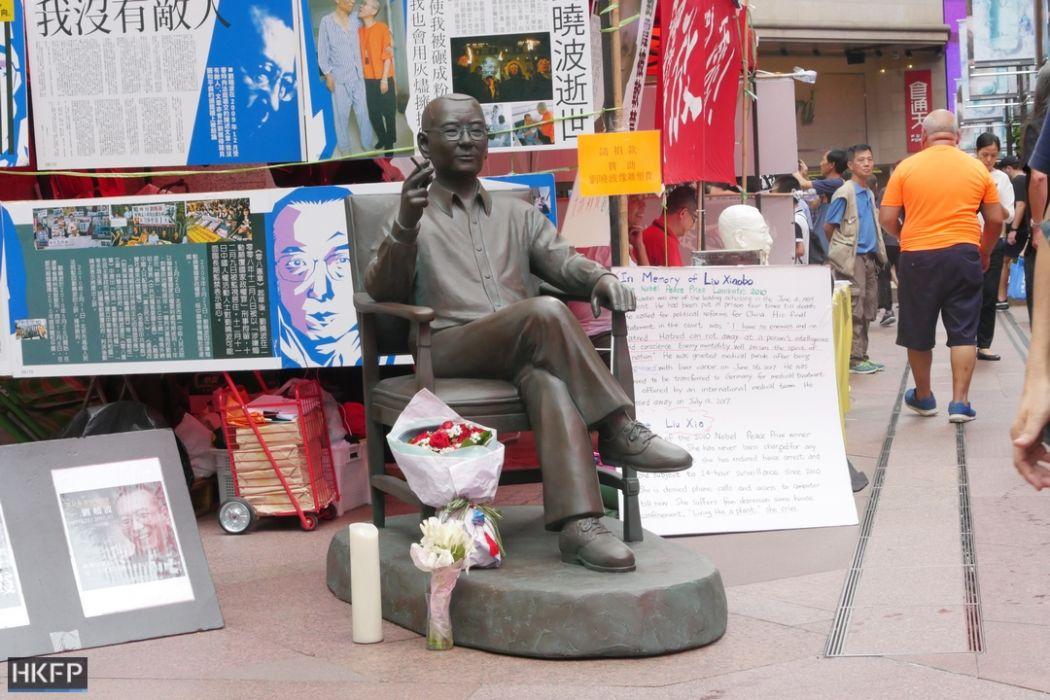 Liu Xiaobo statue Times Square