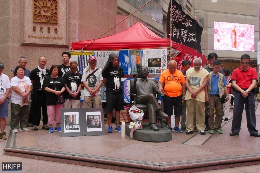 Liu Xiaobo statue leung kwok-hung, bull tsang, koo sze-yiu