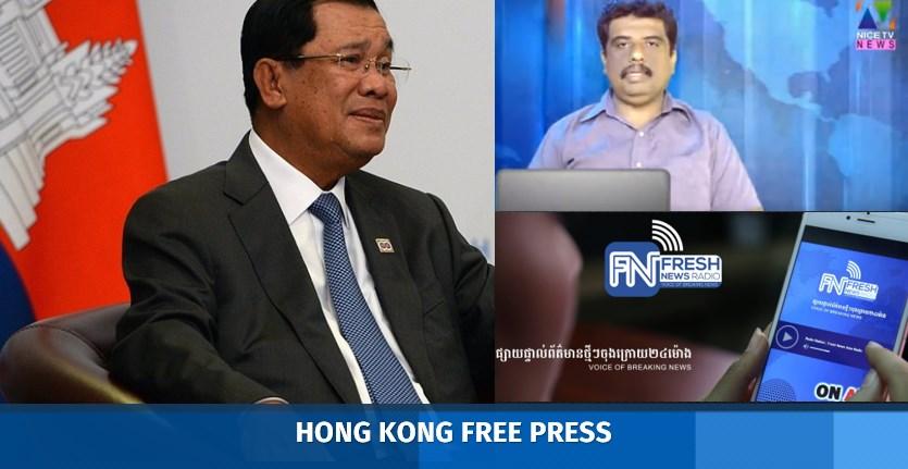 cambodia press freedom