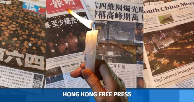 newspapers victoria park vigil