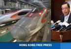 Andrew Leung Rail