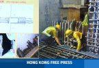 MTR steel bars