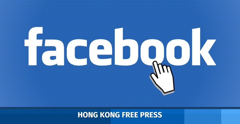 'This could be a very big problem': Facebook deals with Chinese firm draw ire from US lawmakers | Hong Kong Free Press HKFP