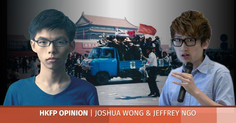 Tiananmen Joshua Wong Jeffrey Ngo