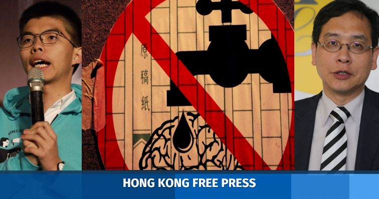 brainwashing hong kong protest