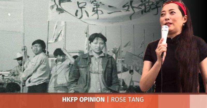 rose tang tiananmen massacre