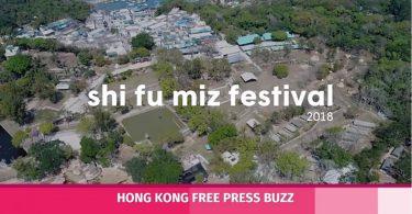 Shi Fu Miz festival