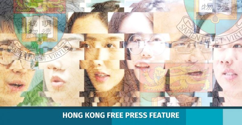 divided city divided campus hku
