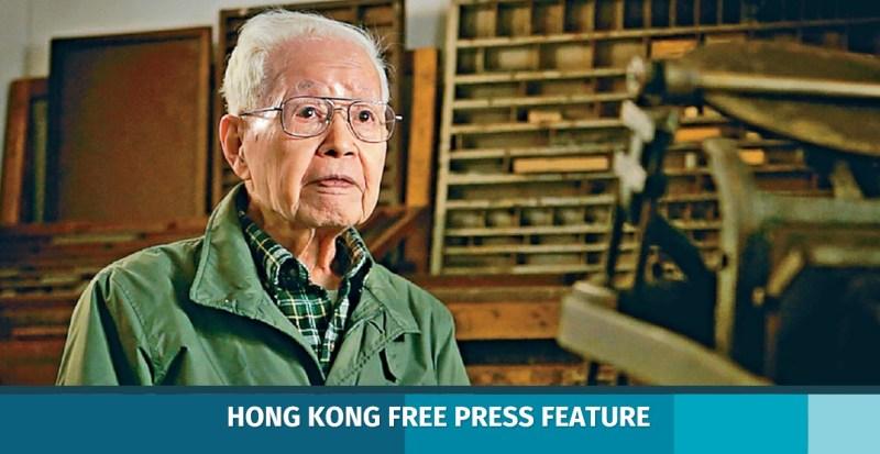 Liu Yichang feature image