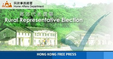 Ex-Hong Kong leader CY Leung defends controversial 1990s