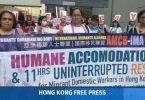 Migrant domestic worker march