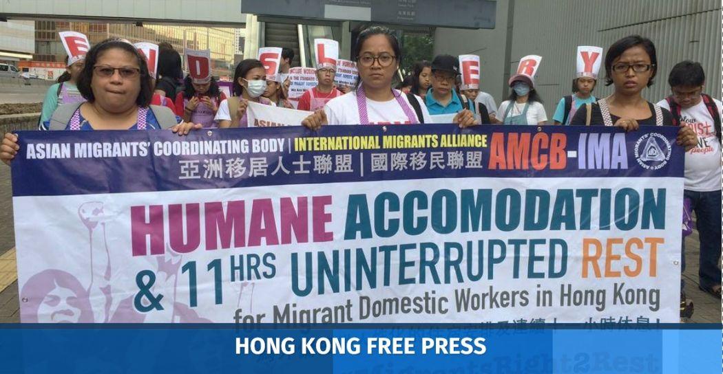 Migrant domestic worker march