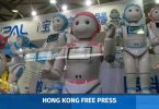 robot china friend