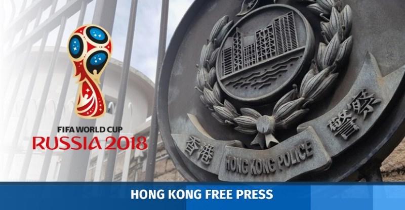 world cup 2018 police hong kong
