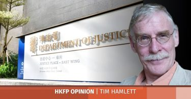 tim hamlett dept of justice hong kong