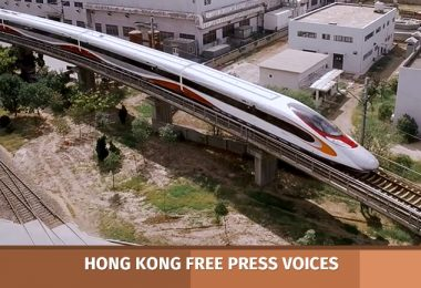 express rail human rights watch