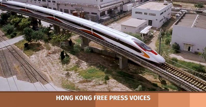 express rail human rights watch