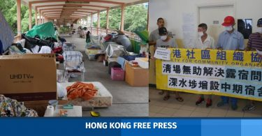SoCO Sham Shui Po homeless feature image