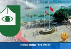 HKJA national anthem law feature image