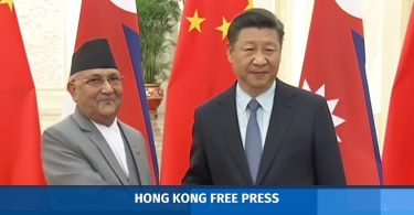 Nepal's Prime Minister K.P. Sharma Oli and China's Xi Jinping.