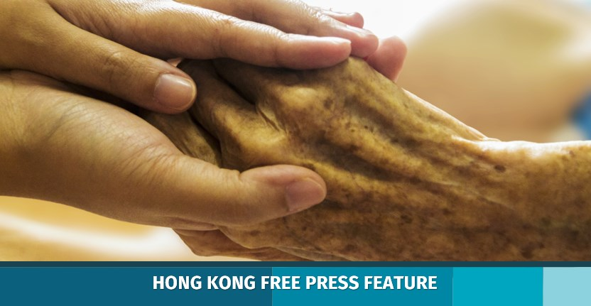 elderly care tin shui wai