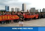 china veterans protest