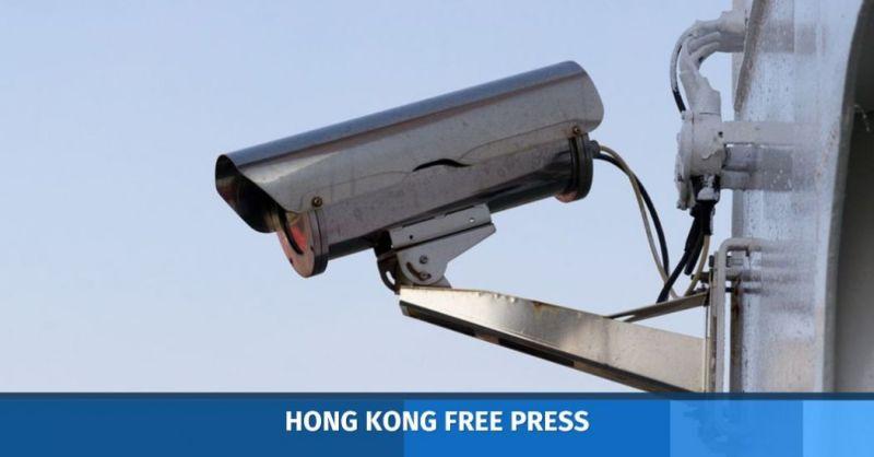 Xinjiang surveillance
