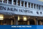 Tuen Mun Hospital feature image