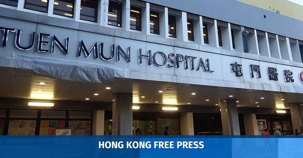Tuen Mun Hospital feature image