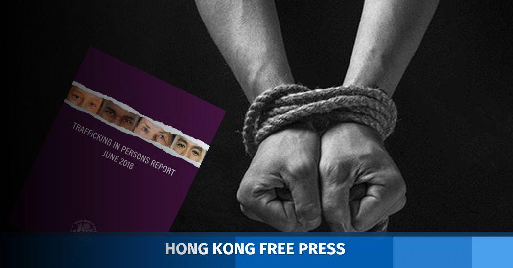 human trafficking report 2018